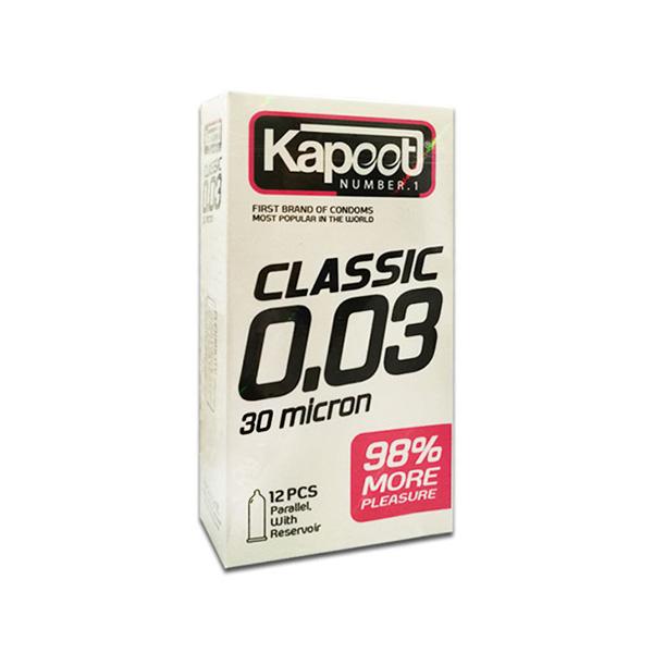 کاندوم 0.03 نازک کاپوت