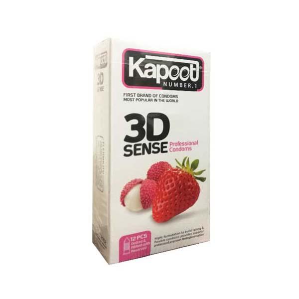 کاندوم 3D کاپوت