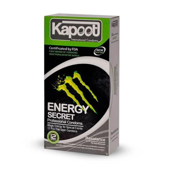 کاندوم secret energy کاپوت